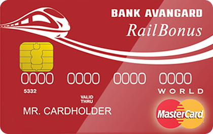Кредитная карта Авангард Mastercard World Railbonus