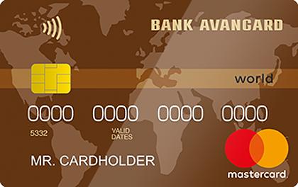 Кредитная карта Авангард MasterCard World