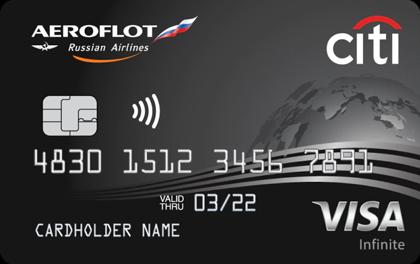 Кредитная карта Аэрофлот Ситибанк Visa Infinite