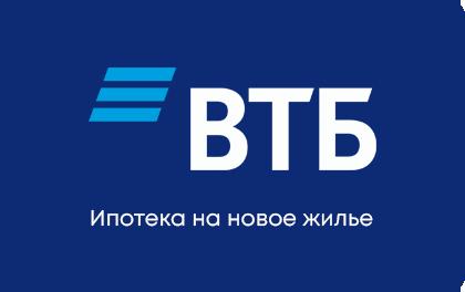 Ипотека ВТБ на новое жилье