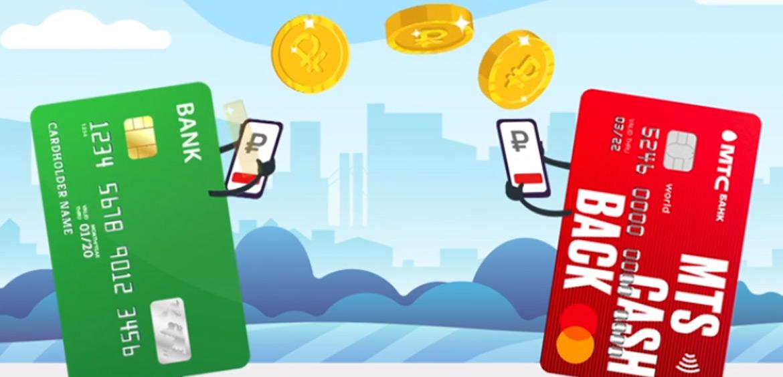 МТС Банк: бесплатные переводы в СНГ, онлайн-страхование, пакет для бизнеса