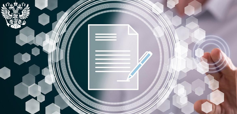 Подписан закон об онлайн-оформлении вычетов по НДФЛ
