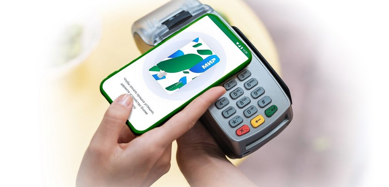 Оплата картами МИР через сервис Apple Pay