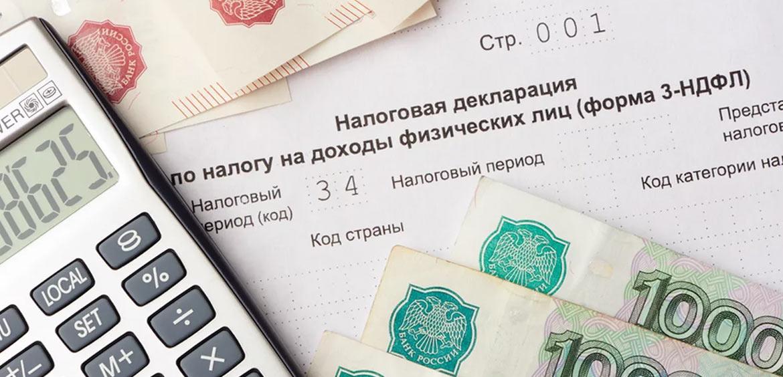 Получение налоговых вычетов будет упрощено
