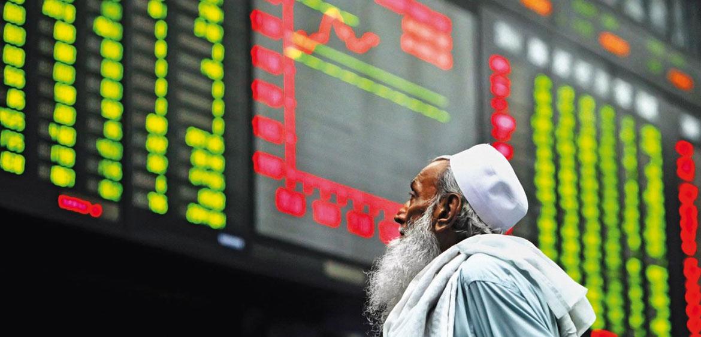 СберБанк: новые продукты исламского финансирования