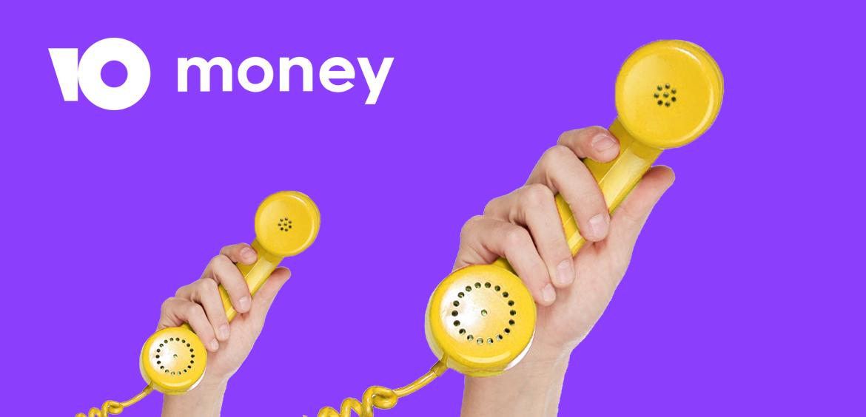 Телефон Юмани