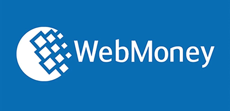 Упрощенная идентификация в WebMoney для абонентов МТС