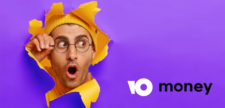 Яндекс Деньги - это Юмани