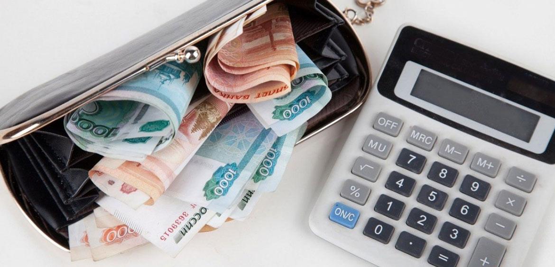 Банкиры хотят увеличить размер необлагаемых НДФЛ вкладов