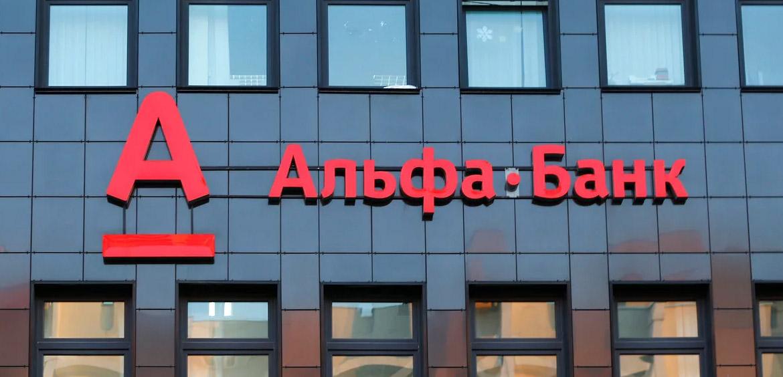 Альфа-Банк будет продавать кредитные карты в магазинах