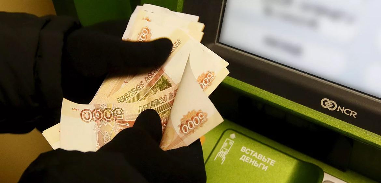Центробанк хочет упростить возврат средств жертвам мошенников