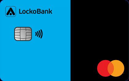Кредитная карта Локо-Банк ЛокоДжем