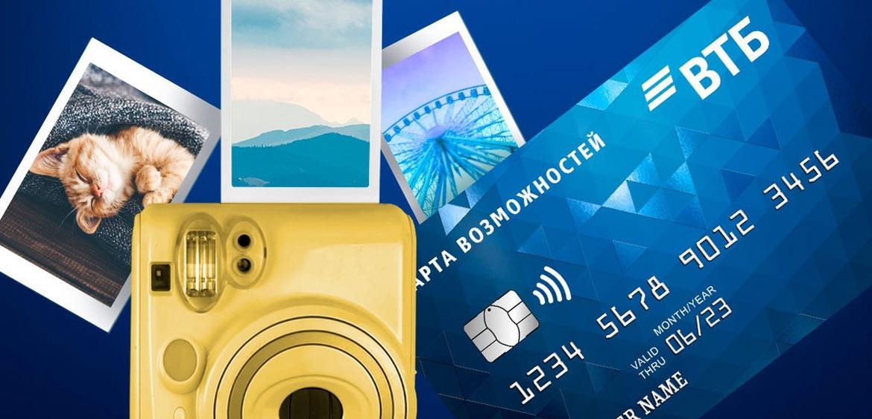 Банки ВТБ, Ренессанс Кредит и УБРиР запустили доставку карт