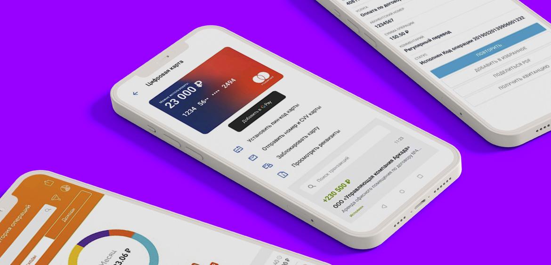 Лучшие мобильные банки для бизнеса I половины 2021 года