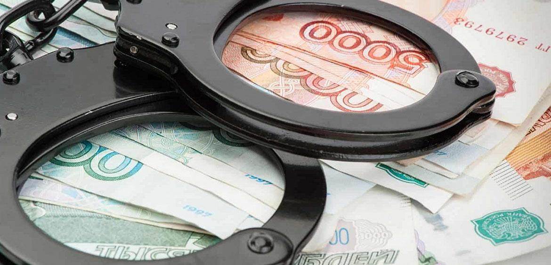 Новые схемы мошенничества и способы борьбы с ними
