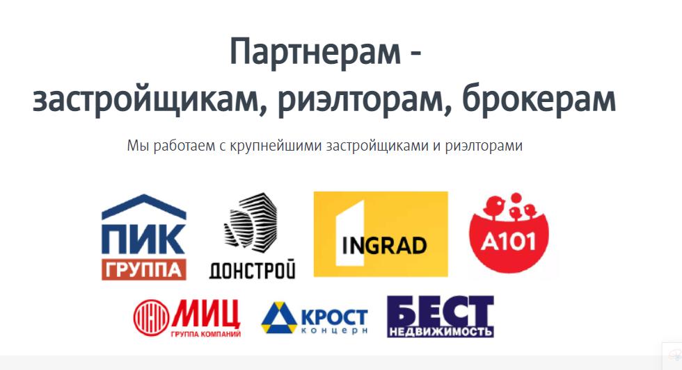 партнеры по ипотеке транскапиталбанка