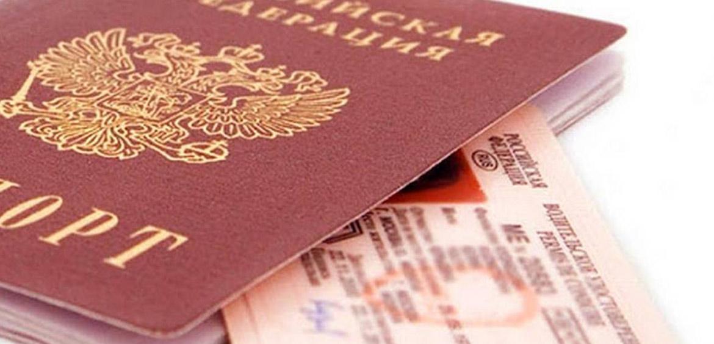 ЦБ: права не смогут заменить паспорт при финансовых операциях