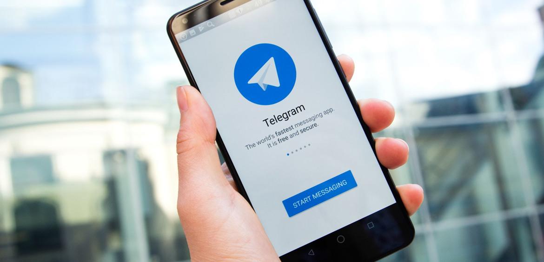 Пользователи Telegram могут переводить деньги в любом чате