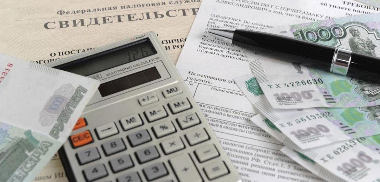 ФНС: упрощенное оформление налогового вычета