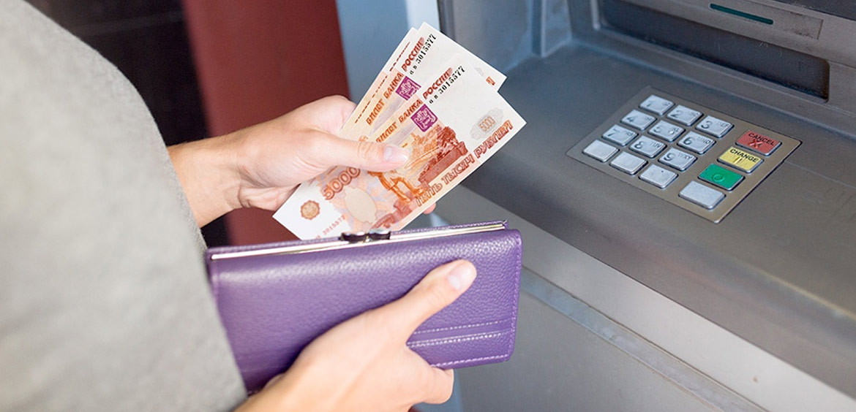 ПФР сможет перечислять пенсию на банковский счет