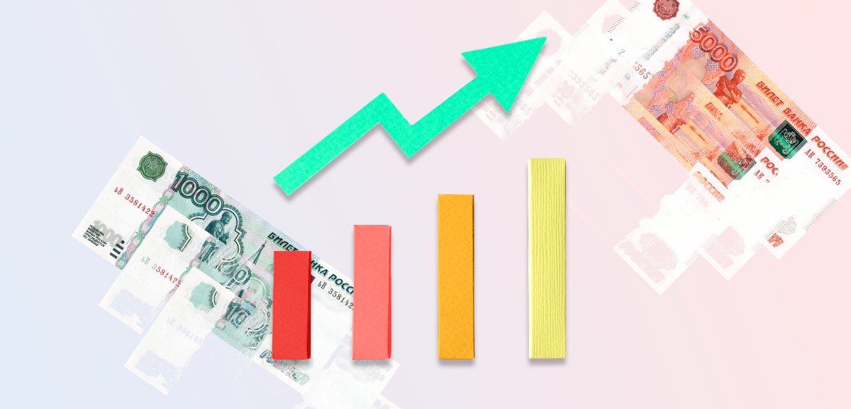 При каком капитале можно начинать инвестирование
