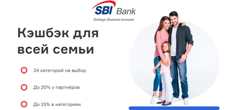 SBI Банк улучшил программу лояльности