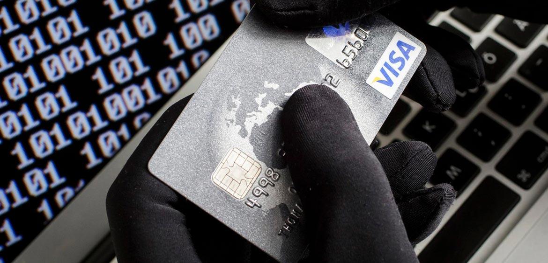 Мошенники вернулись к схеме подбора реквизитов платежных карт
