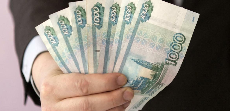 В Госдуме предлагают снизить максимальную ставку по займам