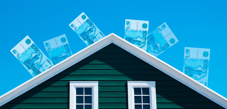 Стоит ли рефинансировать ипотеку в 2021 году