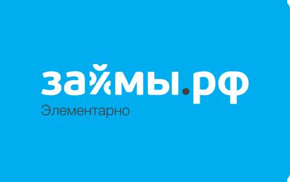 Займ в Займы.рф