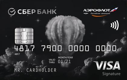 Премиальная дебетовая карта Сбербанк Аэрофлот
