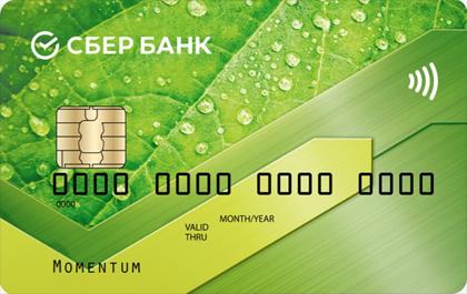 Дебетовая карта Сбербанк Моментальная
