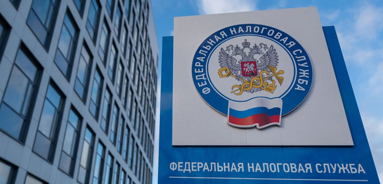 ФНС вычислит нуждающихся в господдержке россиян