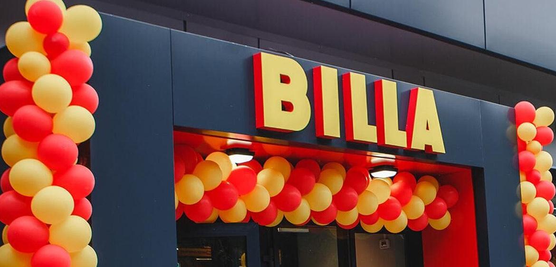 В супермаркетах BILLA доступна оплата по QR-коду