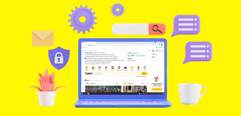 Самые популярные в Яндекс банки II квартала 2021 года