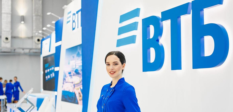 ВТБ обслуживает клиентов в торговых центрах