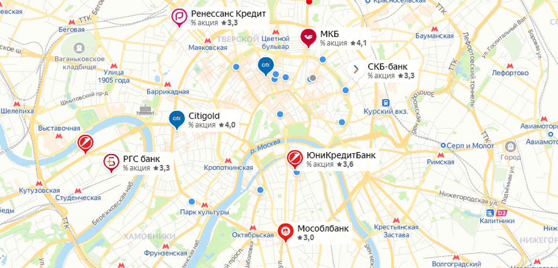 ЦБ и Яндекс создадут единую карту точек доступа к финансовым услугам