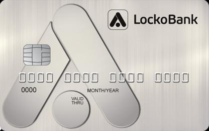 Кредитная карта ЛокоЛайт