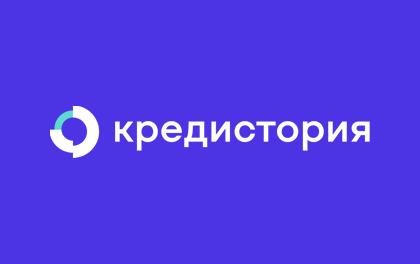 Кредитная история Объединенное Кредитное Бюро