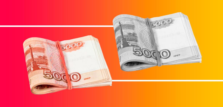Если уже есть займ в МФО, взять новый займ все сложнее