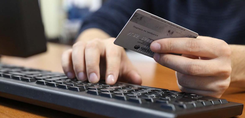 Появились сайты с фейковыми школьными выплатами от банков