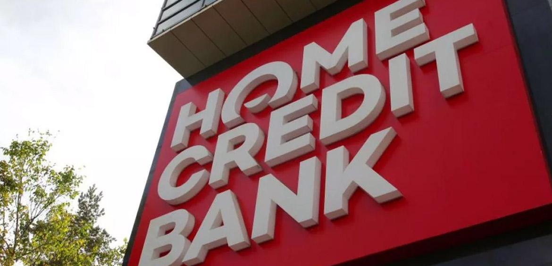 Банк Хоум Кредит выдает кредиты под 5,9% годовых