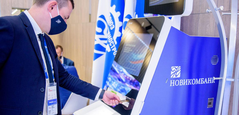 Ростех представил первый банкомат с функцией рециркуляции наличных