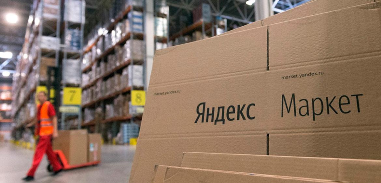 Тинькофф начал кредитовать покупателей Яндекс.Маркета