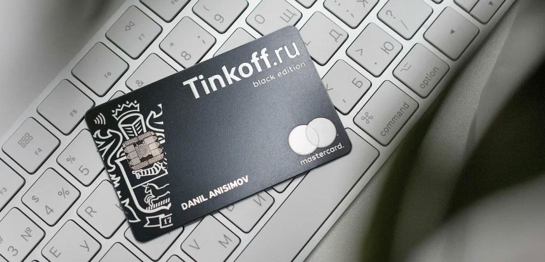 Тинькофф запустил сервис Привязка счета для оплаты через СБП