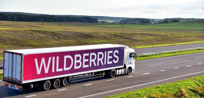 Wildberries предлагает экономить на покупках с картами МИР
