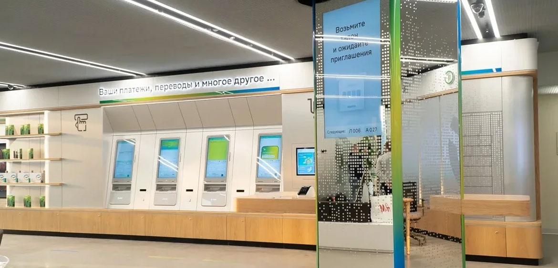Банки открывают офисы нового поколения
