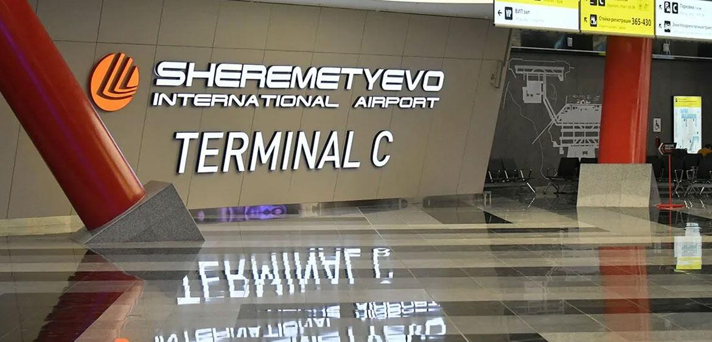 В аэропорту Шереметьево открылся бизнес-зал Mastercard