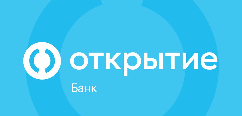 Банк Открытие: получайте переводы Western Union онлайн