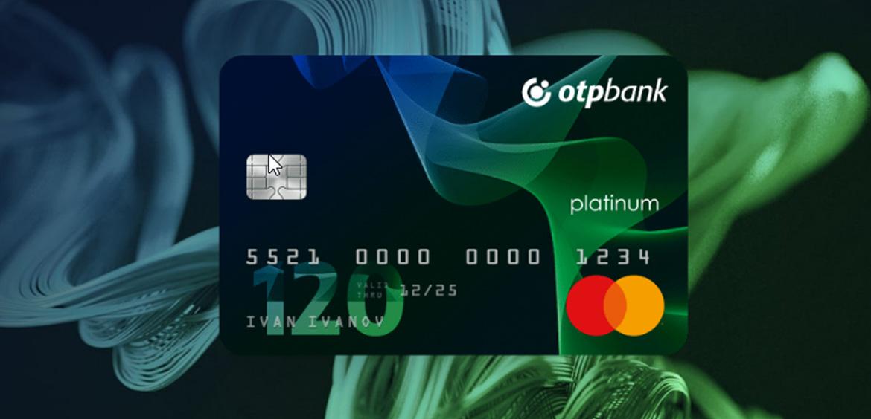 ОТП Банк представил кредитную карту Суперкэшбэк